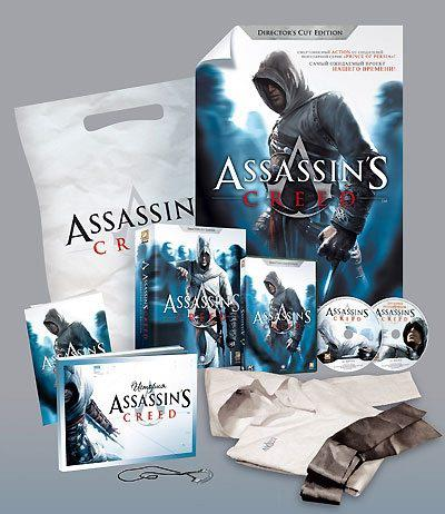 Assassin's Creed, Director's Cut Edition Russa