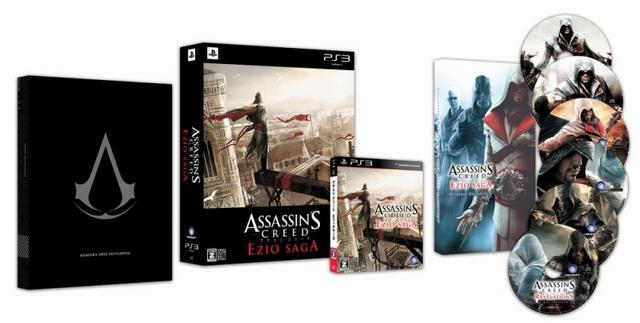 Assassin's Creed: Ezio Saga Jap.
