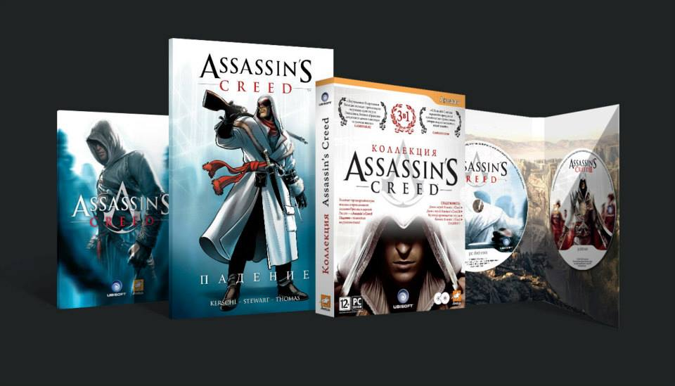 Assassin's Creed, Special Edition RU (AC I e AC II)