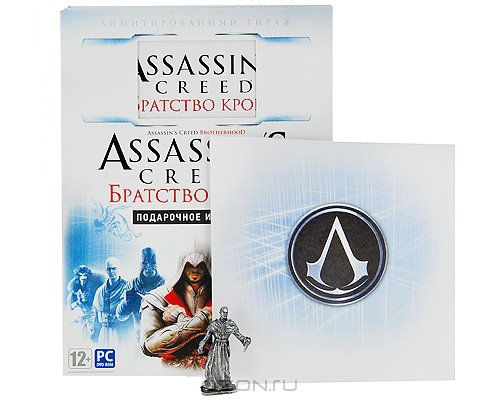 Assassin's Creed Brotherhood Special Edition