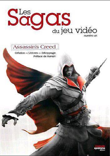 Les Sagas du jeu vidéo