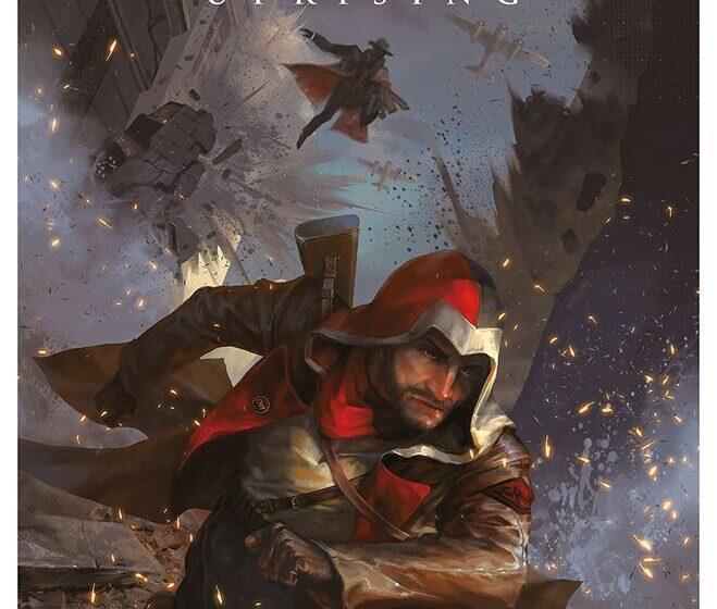 Assassin's Creed: Uprising 7